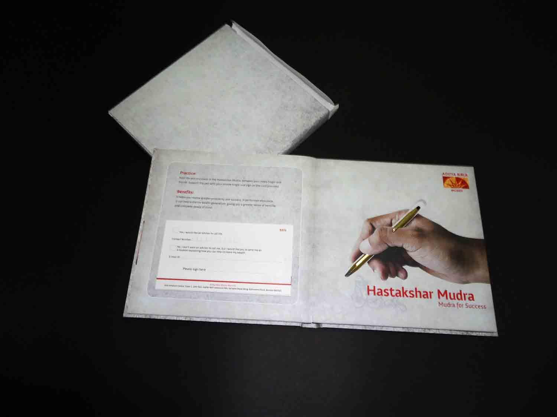 MNC Mailer Book